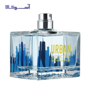 ادوتویلت Antonio Banderas Urban Blue Eau De Toilette for Men