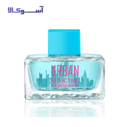 ادوتویلت antonio banderas urban seduction blue for women