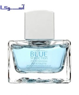 ادوتویلت antonio banderas blue seduction eau de toilette for women