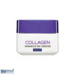 کرم شب کلاژن ساز لورال loreal Collagen ارزان